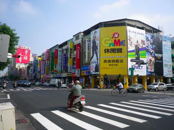 【闇の大人たち】第20回:台湾電脳街ルポ 高雄の町も萌えていた!