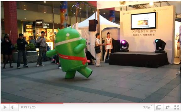 Androidマスコットキャラ「ドロイド君」のダンスがサクサクすぎて話題に