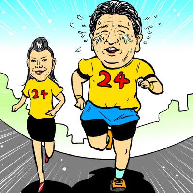 「走る前に泣くのか」徳光和夫が24時間マラソンに挑戦