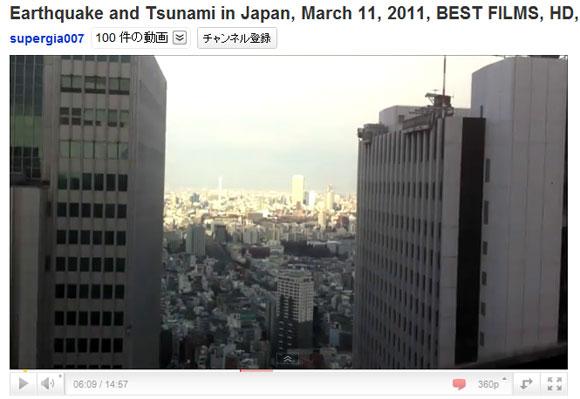 3.11地震と津波、東日本大震災を映したまとめ動画