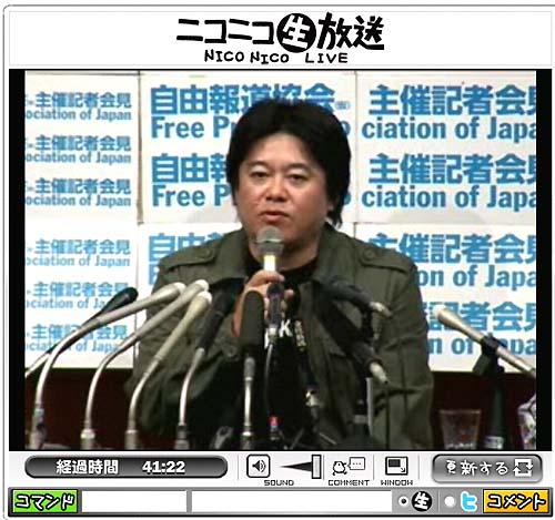 堀江氏緊急会見「実刑2年6カ月で幸せだったかも知れない」
