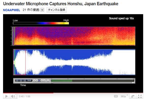 日本のM9.0地震の音、アラスカでも聞こえていた