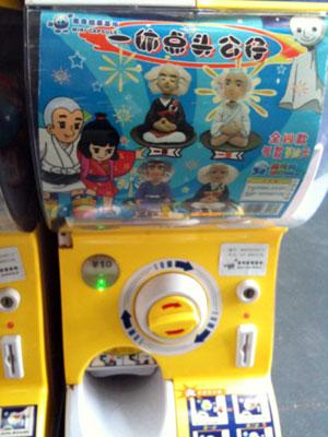 中国で「一休さんガチャガチャ」にチャレンジ