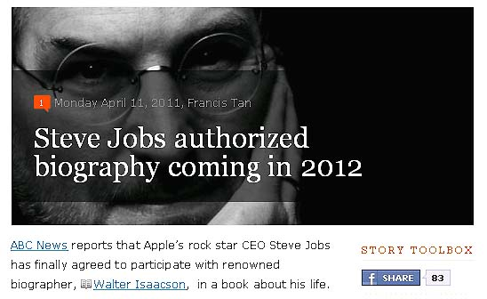 スティーブ・ジョブズ初の本格伝記『iSteve』が2012年発売
