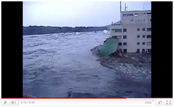 「海が襲ってくる」津波のイメージが変わる、気仙沼の津波映像