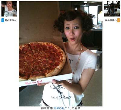 藤本美貴さんがサザエさんに似てると話題に