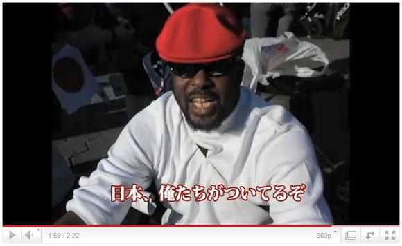 「日本、俺たちがついてるぞ。全世界だぞっ!」NYから世界へ向けて、日本への募金を呼びかける動画が話題