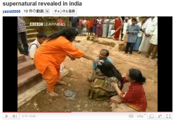 インドのニセ超能力者、村人に「騙されんなよ」と注意喚起