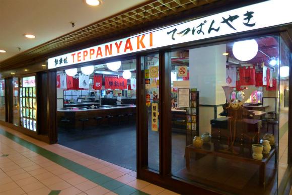 【闇の大人たち】第28回:マレーシアの裏日本租界?