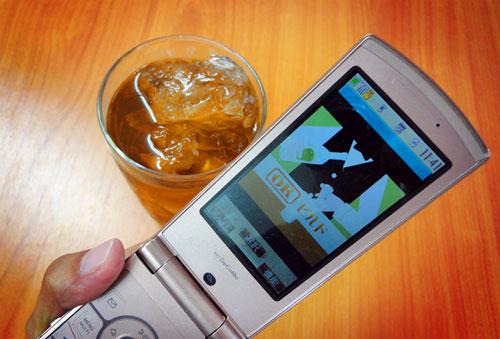 ゲームのバーでゲームして本物のバーでウイスキーをゲット! 仮想空間と現実世界をウイスキーで繋ぐ試み