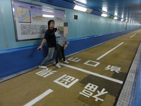 海の下にある県境が感動的すぎる件 / 関門海峡に行ってきた!