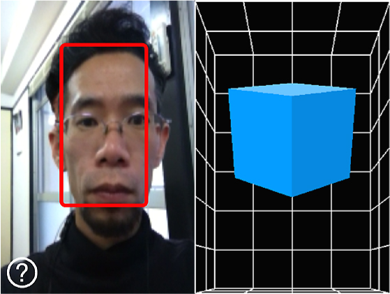 iPhone、iPadで擬似3D体験ができるアプリ「i3D」