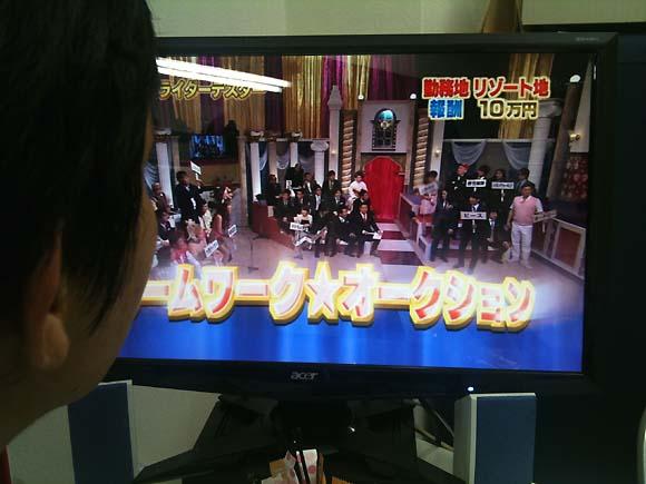 5月13日放送番組でモザイクのある人物 / 出演予定だった上原さんか?