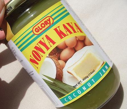 ココナッツミルクで作った緑色のジャムがめちゃくちゃ美味しい件