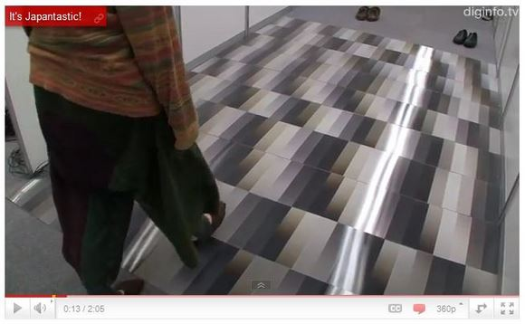 未来の歩道!? 人を視覚的に誘導する歩道が開発中