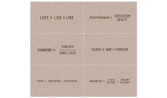 人生の数式「愛=好き×好き」など