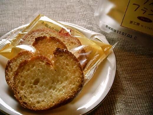 澄ましバターと極上フランスパンで作る「麦工房シベール」のラスクはこの上ない美味しさ