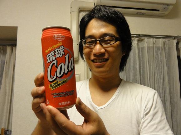 沖縄限定コーラ「琉球コーラ」を飲んでみた