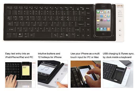 iPhoneを埋め込めるフルサイズキーボード、明日発売