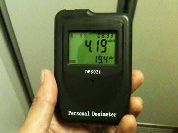 やっぱり飛行機に乗ると放射線値は高かった! 最高値で4.19マイクロシーベルト毎時 / それでも飯館村の半分以下