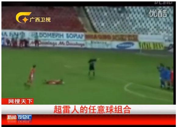 【衝撃サッカー動画】中国サッカーで炸裂した、意表をつきすぎたフリーキック