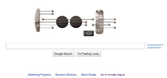 Googleのロゴがギターになってる、キーボードでギターが弾けるぞ!