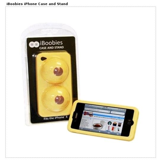 おっぱい好きのiPhoneユーザーに朗報! iおっぱいが絶賛発売中、お尻もあるぞ