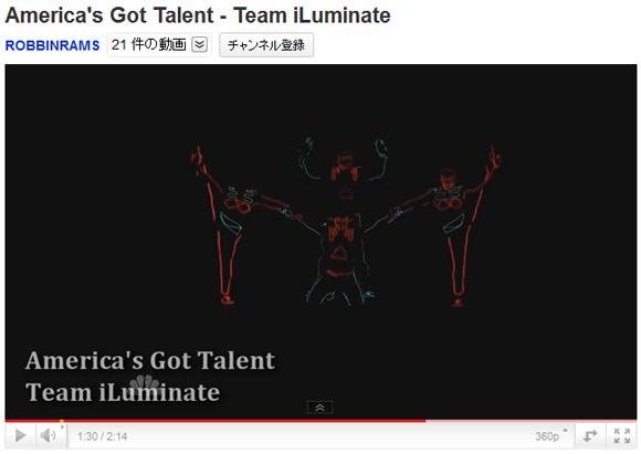 光りながら踊るパフォーマンス集団「Team iLuminate」がスゴすぎる!!