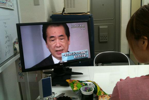 菅首相、退陣の意向を表明「震災対応に一定のめどがついた段階で」 / 「お遍路」にも言及