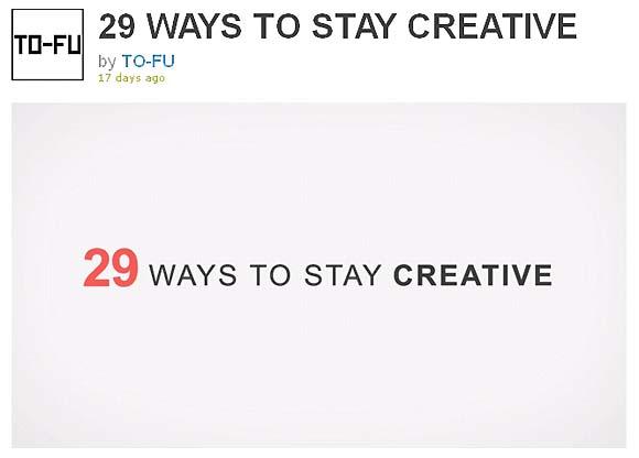 クリエイティブに過ごすための29の方法
