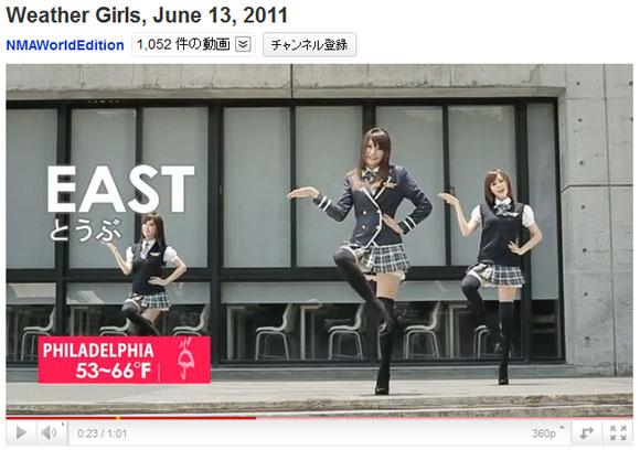 台湾のミニスカ制服ギャルがつたない日本語で天気予報する動画が悶絶級にカワイすぎる!!