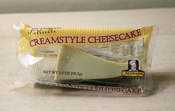 ロスの吉野家で売られているチーズケーキを食べてみた! プルップルッで激ウマ!