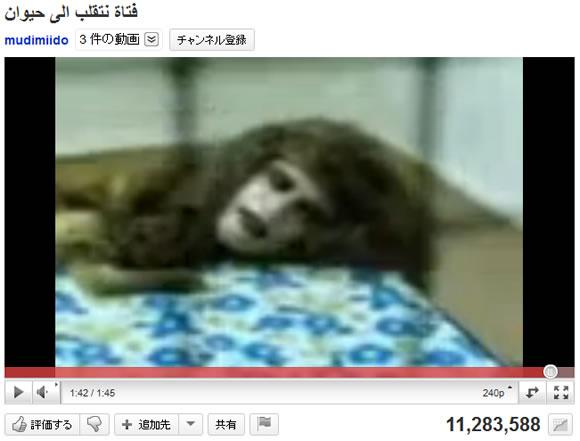 【衝撃映像】1000万回以上も再生されている謎のアラビア人面犬動画
