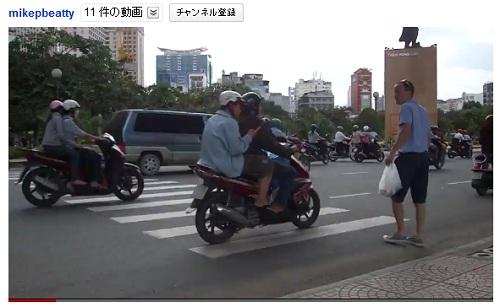 ベトナムの横断歩道が危険すぎて渡れないレベル