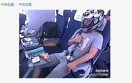 中国人が高速鉄道にフルフェイスヘルメット着用で乗車