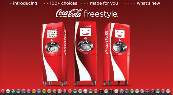 1台でドリンク120種類以上! コカ・コーラの新型マシンがすごい