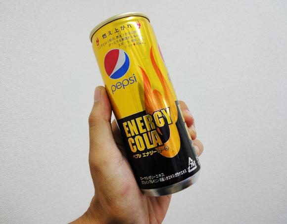 ペプシがエナジードリンク界に参戦! 燃え上がる『ペプシ エナジーコーラ』、250mlでカフェイン19mgで150円!