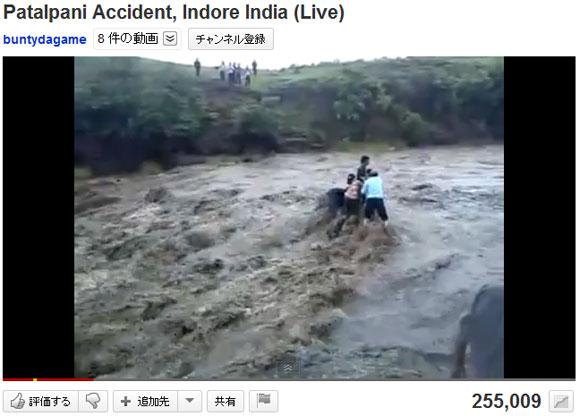 インドのパタルパニ滝でピクニック中、突然の鉄砲水で観光客が流される