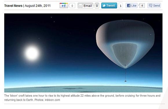 熱気球で宇宙旅行に行ける時代到来か !?
