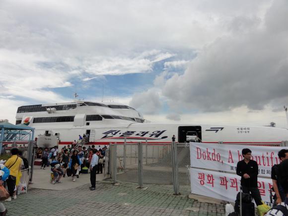 【韓国ウルルンド滞在記】第2回:鬱陵島へのフェリー乗り場で警察に連行「取材なんでしょ?」