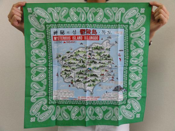 竹島に近い韓国の「鬱陵島」で売られているお土産がヒドイ