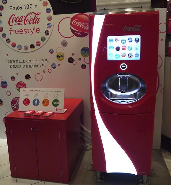 コカ・コーラのドリンクマシン「フリースタイル」のおいしい飲み物の作り方