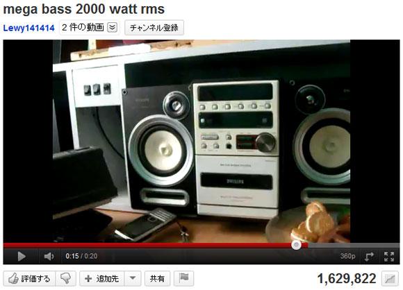 部屋で出力2000ワットの爆音スピーカーを鳴らすと……完全に地震状態!