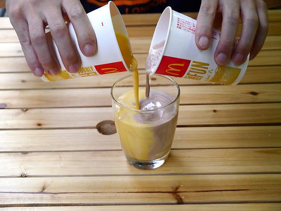 マクナルの「チョコバナナシェーク」が超うまい / 黄色と茶色のエクスタシーを体感せよ!