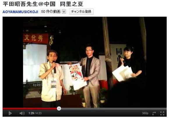 衝撃的発言! 手塚治虫氏の元マネージャー「アトムの親は中国です」