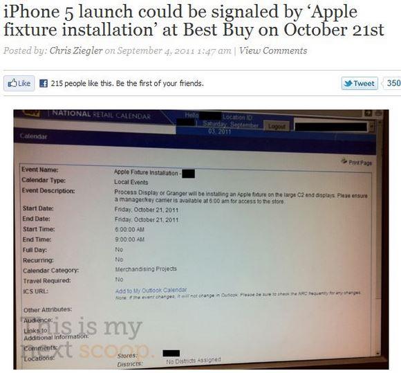 【速報】iPhone5の発売日は10月21日か / 内部文書がリークされる