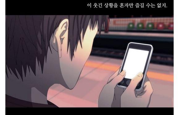【閲覧注意Part2】まだまだあった韓国の怖すぎるウェブ漫画