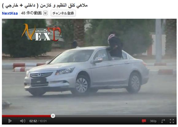 サウジアラビアのドリフト族が危険すぎると話題に / サウジドリフトやハコ乗りドリフト、銃を発砲しながら走行も