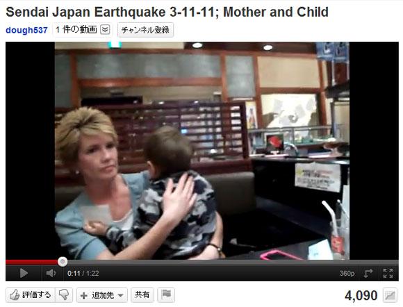 【衝撃映像】3月11日の地震発生時に仙台の回転すし屋で息子を守る勇敢な母親 / それでも寿司は回り続ける