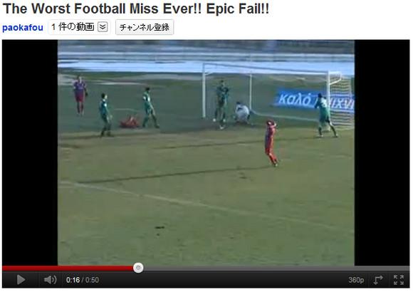 呪われてるレベルでゴールに入らない! 決定力不足すぎるサッカー動画
